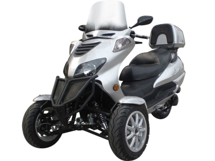 150cc Three-Wheel Super Trike  Scooter Moped (Color: Silver)